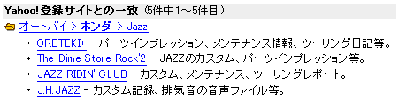 jazz-s.png