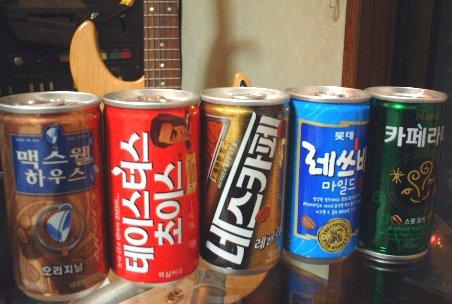 koreacan.jpg