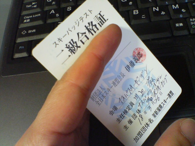 20080202151254.jpg