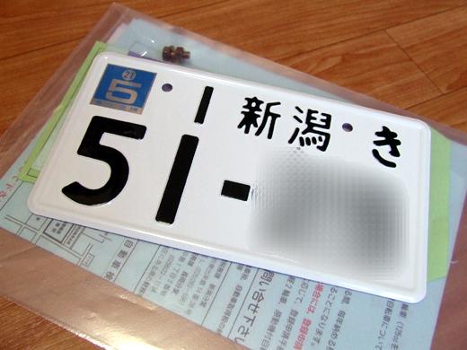 DSCF0469.jpg