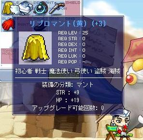 200901黄マントstr9