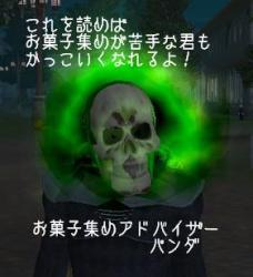2008y11m02d_112058546.jpg