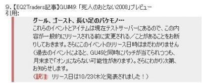 EQ2_000000.jpg