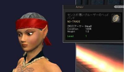 EQ2_000052.jpg