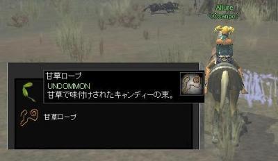 EQ2_000466.jpg