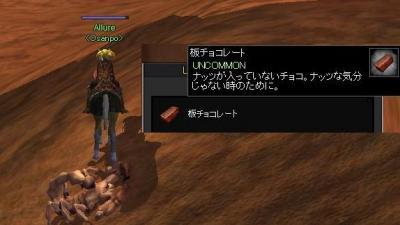 EQ2_000482.jpg