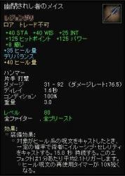 a3_20081101193247.jpg