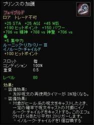 a4_20081101193254.jpg