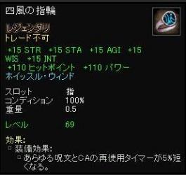 a5_20081101193259.jpg