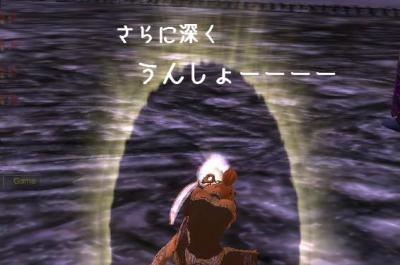 f_20081107022545.jpg