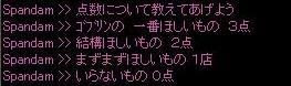 k_20081028185522.jpg