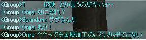k_20081111015823.jpg