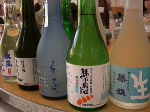 土佐新酒の会4
