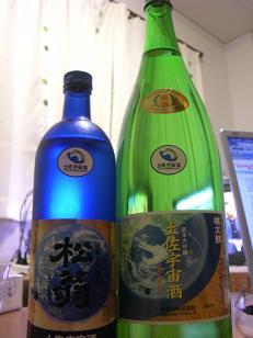 土佐新酒の会9