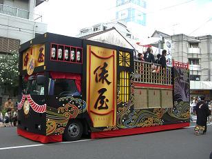 2008 よさこい祭り5