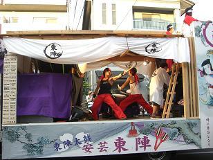 2008 よさこい祭り8
