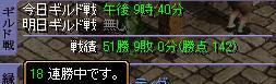 gv4-6 border=