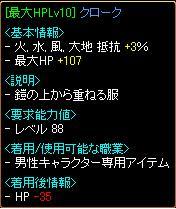 item3