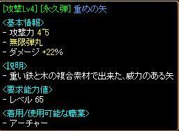 item5