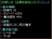 item6