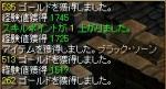 item8