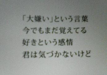 200707162308000.jpg
