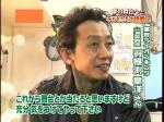羽根渕さん2★