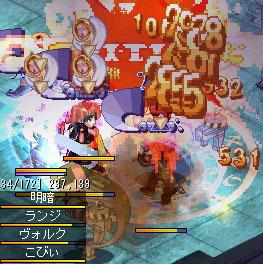 1013shinopu.jpg