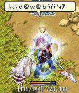 1015yunibi.jpg