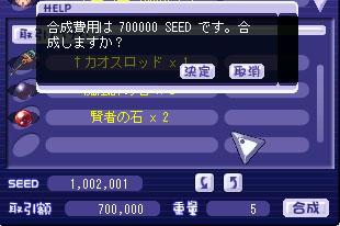 1022gousei.jpg