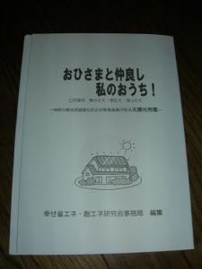 DSCN3647ブログ用