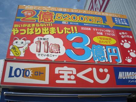 20060522212914.jpg