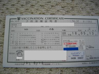 2006_0513-10011.jpg