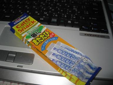 2006_10090020.jpg