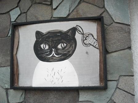 2008猫ツアー 157