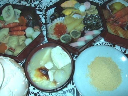 2008雑煮