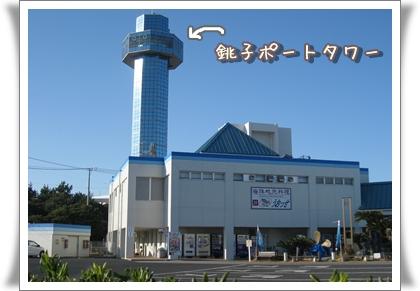 20100107_003.jpg