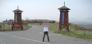 20060408_01.jpg