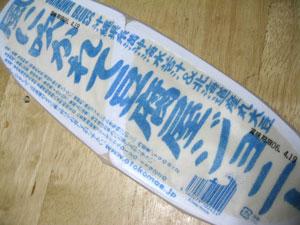 20060413_01.jpg