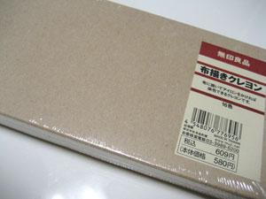 20060603_01.jpg