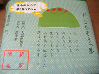 20070930_01.jpg