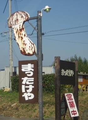 20071125_06.jpg