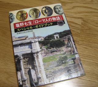 20080427_06.jpg