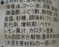 20080507_04.jpg