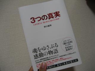 20080615_04.jpg