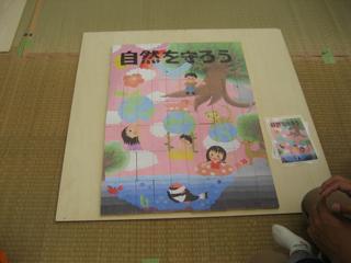 20081019_01.jpg
