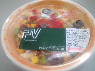 豆とパプリカの冷製クリームスープペンネ