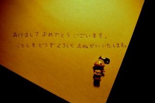 2007.01.03-9.jpg