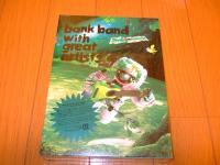 bank band DVD