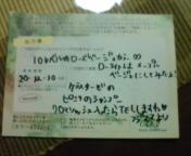 20081025224428.jpg